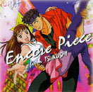 HYD: Encore Piece from Tsukushi