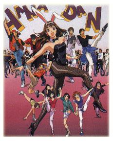 Hanadan Movie pic