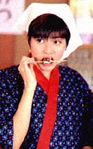 Uchida                   Yuki as Makino Tsukushi in Hana Yori Dango Live Action