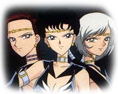 The Sailor Starlights