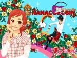 0803_nakahara_800.jpg