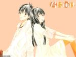 0812_shiina_800