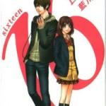 16 Life, by AIKAWA Saki