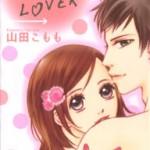 Kinkyori Lovers, by YAMADA Komomo
