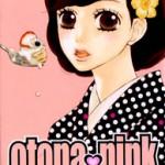Otona Pink, by SATO Zakuri