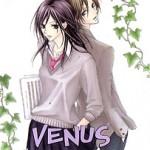Venus Capriccio, by NISHIKATA Mai