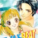 Wild Beat, by ENOMOTO Atsuki