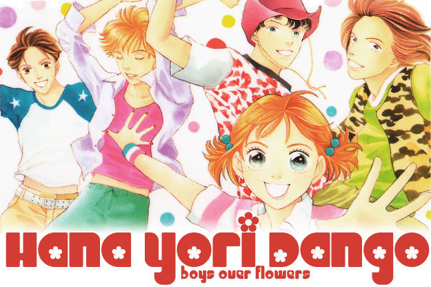 title - Hana Yori Dango Tanıtım ve İnceleme - Figurex Anime Tanıtımları